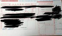 NP後払いについてです。ネットで商品を購入して請求書が来ました。自分はコンビニで支払いをしたいんですけどどの紙を見せればいいんですかね?