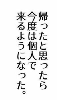フォントについての質問です。 このフォントの名前が知りたいです。  (追加で、分かればで良いんですが 同人誌利用は可能でしょうか?)  教えて頂ければ幸いです! どうぞよろしくお願いいたします。