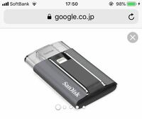 SanDiskというのを購入したのですがこれって写真や動画・電話帳以外のメモ帳などはバックアップ取れないのでしょうか? 画像のものを買いました