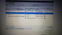 Linuxのcentos8をインストールしたいです 何回やってもインストールできません 容量が足りないからインストールできないのでしょうか? この画像の対処方を教えて下さい
