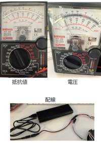 LEDテープをモバイルバッテリーに繋いで光らせたいのですが、全く光りません...  Amazonで購入したLEDテープ https://www.amazon.co.jp/gp/product/B01CDTE6Y6/ref=ppx_yo_dt_b_asin_title_o06_s00?ie=UTF8&th=1  ANKERのモバイルバッテリー https://www.amaz...