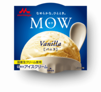 バニラアイスクリーム。スーパーカップとモウ、、どっちが好き?