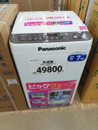 7kgと8kgの洗濯機では僅か一キロの差で価格が数万円違うのですが、何故ですか? 画像の洗濯機だと50,000円ほど(アマゾンなどをみても1,000円ほどしか安くならないためたぶん底値)ですが、パナソニックの8kgになると一気に70,000円台後半~になってしまいます。家電量販店にいくと10万円でした。 妻が8kgだと毛布は洗えるといっていたのですが7kgでは毛布は洗い辛いですか?来年子ども...