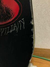 スノーボードの傷についてです。去年ぶつかられて非滑走面がこのようになってしまいました。修理は必要でしょうか。