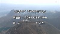 放送の周波数について 電波のことは全く分からないんですが、 画像の509.142857MHz みたいに1Hz単位で細かく決まっているのは何故ですか?