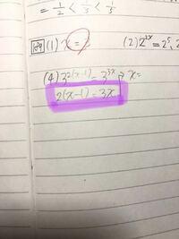左辺と右辺の両方にxがある式の方程式の解き方がわかりません。 左辺の3xについているxを−xとして右辺に移項するとxと−xなので0になってしまう気がします。