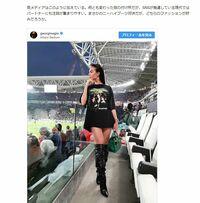 サッカーのスーパースター・C・ロナウドのパートナーは、ニーハイブーツを履いています。一方、日本の女性の間ではショートブーツが人気ですよね? この理由は、ロングブーツが日本で時代遅れかと思っていました...