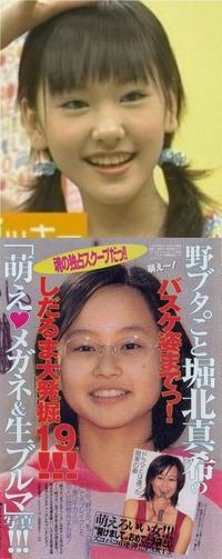 デビュー当時の堀北真希と新垣結衣ではどちらが好きですか?