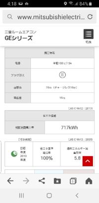 発電機でエアコンを動かしたいです。 発電機1.5kVAで写真のスペックのエアコンは動かせますか?  発電機、エアコン共にインバーターです。