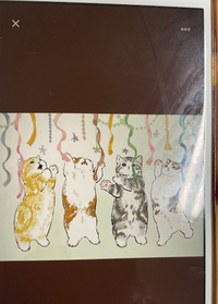 イラストレーターを探しています。  こちらの猫のイラストを描いた方わかりましたら 教えていただきたいです。  ツイッターの画面です。 よろしくお願いします。