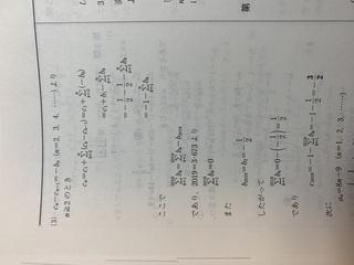 項 一般 階 数列 差 【高校数学B】階比数列型の漸化式 a_(n+1)=f(n)a_n