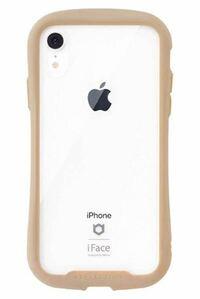iFaceクリアを使っている方、使いやすいですか?? またiPhoneゴールドにクリアベージュって合うと思いますか??