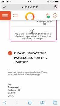 パリの電車について 電車を使いたいのですが事前に予約しようとしたところ年齢制限がありました。 当方20なのですが26歳から59歳という謎の年齢の間ではないといけないらしく…  予約するときに誕生日を打ち込まな...