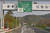静岡県内の東名高速道路のインターチェンジにあるスピーカー?について 静岡の東名を走っていると、出口手前に写真のようなスピーカーみたいなものがよく設置されているのですが、これはなんですか?