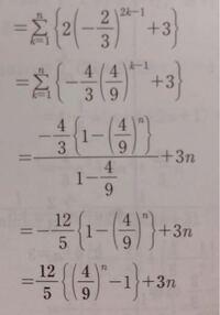 等比数列の和の公式を使う時は、求めたい等比数列の式を一般項(今回の写真の1.2行目)のようにしてからでないと求められないんでしたよね?