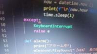 VisualStudioCordでプログラミングを書いていると 赤の波線が毎回のように邪魔してきます。 どうすれば解決しますか?