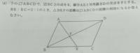 解き方がわかる方、教えてくださると嬉しいです。 現在、DEに補助線を引いて、⊿AFDと⊿BFEの相似比が3:2と自分で求めたのですが、その後からが分かりません。