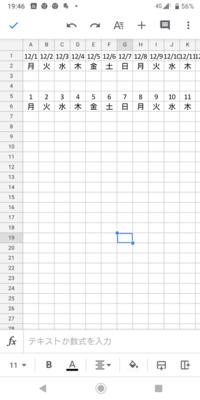 グーグルスプレッドシートにて添付した画像で1、2行目を5、6行目のようにARRAYFORMULA関数を使って表示させたいのですがどのような数式を入れるとよいですか?