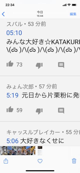 文字 コピペ 顔