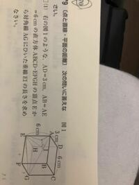 この問題が分かりません。 解答 解説 どうか宜しくお願い致します。