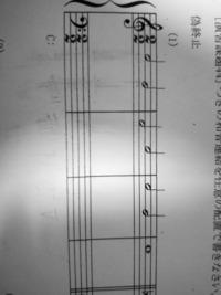 和声法のソプラノ課題について質問です。 画像の連結がわからないのですがどなたか解説して頂けると非常に助かります。