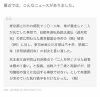 会社 株式 嘉 彦田 之