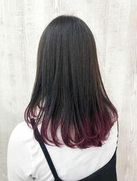 画像のように毛先を赤くしたいです。 私の髪は細く真っ黒で、ブリーチや染めた経験はないです。 ・この赤だと、ブリーチは必要ですか? ・ブリーチありとなしで、それぞれどれくらい色がもつと思いますか?