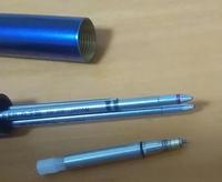 シャーペンの芯が詰まっててでこないんですけどどうすればとれますかね…