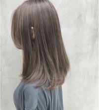 セルフカラーでこの髪色になれる商品を教えてください