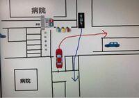道路の優先についてです。 絵があるのでみていただきたいです。  私は赤い車に乗っていて信号を右折しようとしてました。(赤い矢印)  すると横断歩道でも自転車専用道路でも無いところを自転車が渡ろうとしてきて...