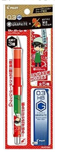 このシャーペンって芯が0.3だったらシャーペンも0.3仕様なんですか?0.5の芯を入れても平気ですか? 語彙力なくてすみません。  写真見にくいかもです。