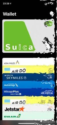 航空会社マイルについて!! ↓の写真のようにiPhoneに登録できる航空会社を教えて欲しいです!!   スターアライアンス、ワンワールド、スカイチーム Star alliance one world sky team