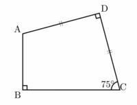 高校入試図形問題  これの解き方を教えてください。  ●問題 下の図の四角形 ABCD において, ∠B = ∠D = 90°,∠C = 75°, AD=CD とします。四角形 ABCD の面積が25 cm^2であるとき, BD の長さ を求めなさい。  答えは5√2cmです