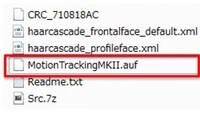 AviUtlでモーショントラッキングをしたいので、「MotionTrackingMKⅡ-Release.7z」をOneDriveからダウンロードしたんですが、7z形式のファイルの開き方がよくわからず、 どうやっても画像のようにはなりません。この画像の状態にするにはどうすればいいですか?
