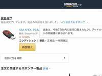 Amazonで商品を返品したのですがまだ返金されてません。下の画像に返金の手続きを行いましたと書いてありますが、これは7日間以内にクレジットカードに振り込まれるということですか?