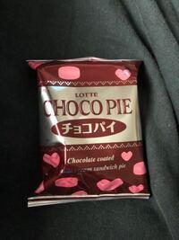 ロッテ チョコパイのパッケージにハートが描かれていたのですが、これはレアなのでしょうか??