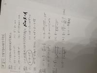 線形微分方程式 問1の2と問2すべて教えて欲しいです