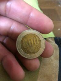 500ペソの硬貨を銀行で日本円に両替した場合、手数料を引いてどれくらい返ってきますか? それとも手数料が上回りますか?
