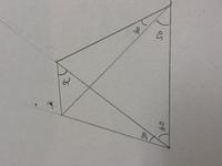 中学校 数学 図形 よろしくお願いします。