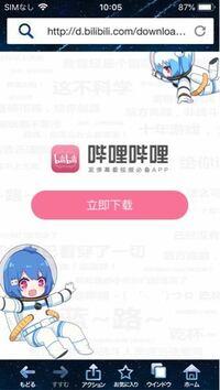 中国語でどういう意味ですか?立即下裁