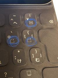 iPad Proのキーボードの使い方について質問です。  画像の青い部分をキーボードで打ちたいのですが、どうすれば打てますか?