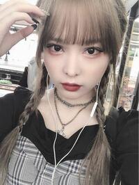 男性女性にも質問ですが。 男性ってこういう闇のあるような女の子か 韓国系のふわふわ白い雰囲気の女の子とか どういう系統の人が好きですか?  また芸能人やYouTuber、モデル、インスタグラマーでどいういう人が好きですか?