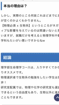 大阪大学理学部の就職先について (センターリサーチ2020年)の参考 大阪大学理学部化学科卒の人が作ったサイトで、阪大理学部数学科と物理学科は就職先が悲惨だとわざわざ紹介されていますが、 具体的にどのくらい悲惨なんですか?   https://jyuken-emper0r.com/お問い合わせ/