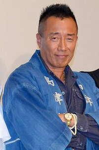 入院 長渕 長渕剛 緊急入院