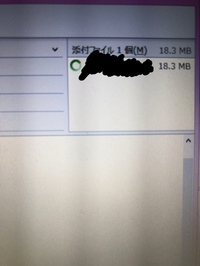 サンダーバードでメールを送信したいのですが、ファイル容量が大きくファイルリンクして下さいと表示されたのでboxなんとかでアカウントを作成してファイルリンクしようとしたのですが、この状 態から全く進展が...