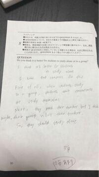 英語のわかる方、 英検準2級のライティングの採点をお願いします!!(><)