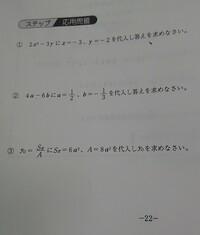 下の画像の3つの計算問題の計算式と計算のやり方を教えて下さい。