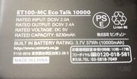 中国出張の予定が入ったのですが、画像の容量のこのモバイルバッテリーについて、中国便への持ち込みは可能だと思われますか? 初の中国出張で分からず質問させて頂きました。よろしくお願いし ます。