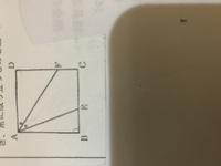 中学二年数学です。 図のように、正方形ABCDの辺BC上の天をEとし、角EADの二等分線とCDの交点をFとするとき、  AE = BE + DFになることを証明せよ