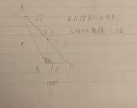 図のような場合、 線分BDの長さはどのように求めれば良いでしょう?図は自分で書いたため、正確なものではありませんが、数値はあっています。 ちなみに答えはBD=√3でした。